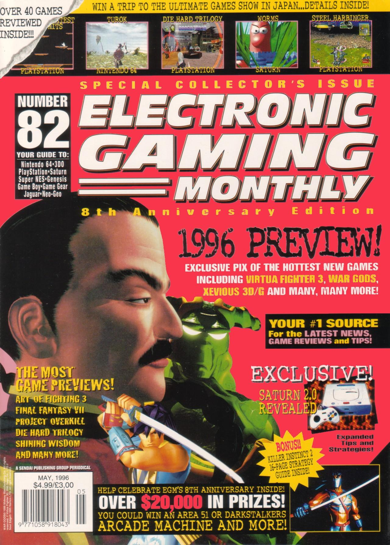 Where I Read - Electronic Gaming Monthly #82 - Breaking it all Down