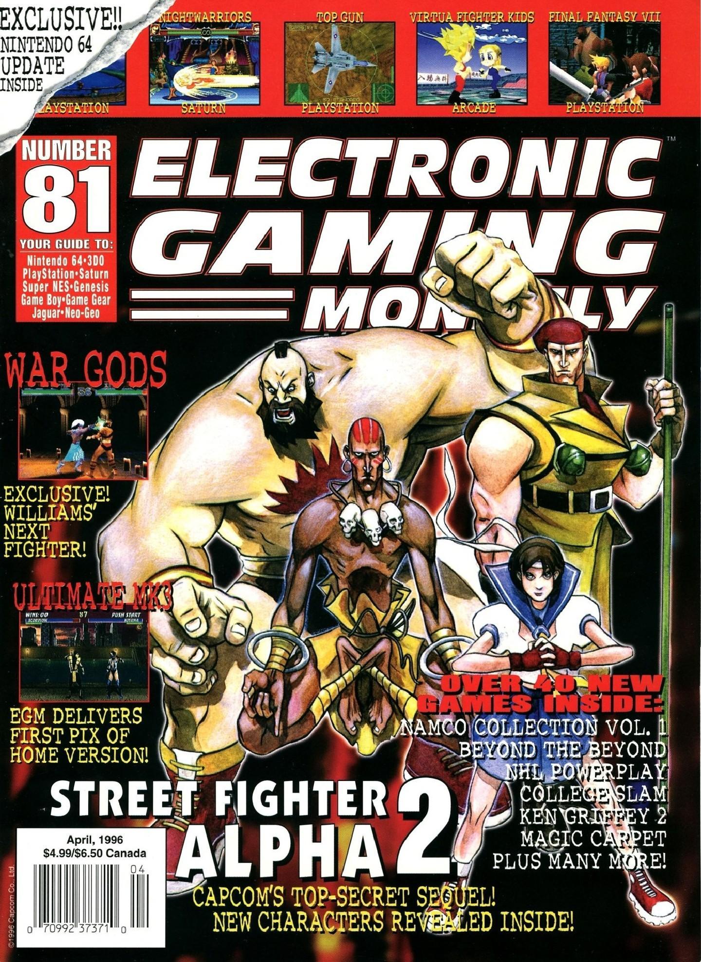 Cover for EGM #81