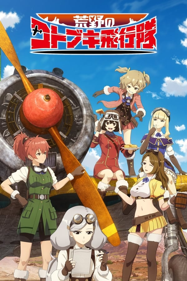 Promotional art for The Magnificent Kotobuki featuring the members of the squadron.