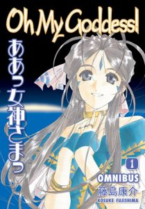 Cover of Oh! My Goddess Omnibus 1