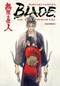 Cover of the first Blade of the Immortal Omnibus, featuring Manji and Rin on the cover.