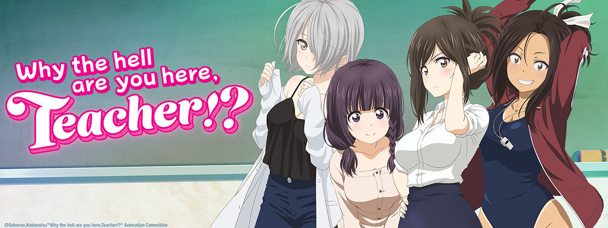 """Key Art banner for season one of """"What the Hell Are You Doing Here, Teacher?"""""""