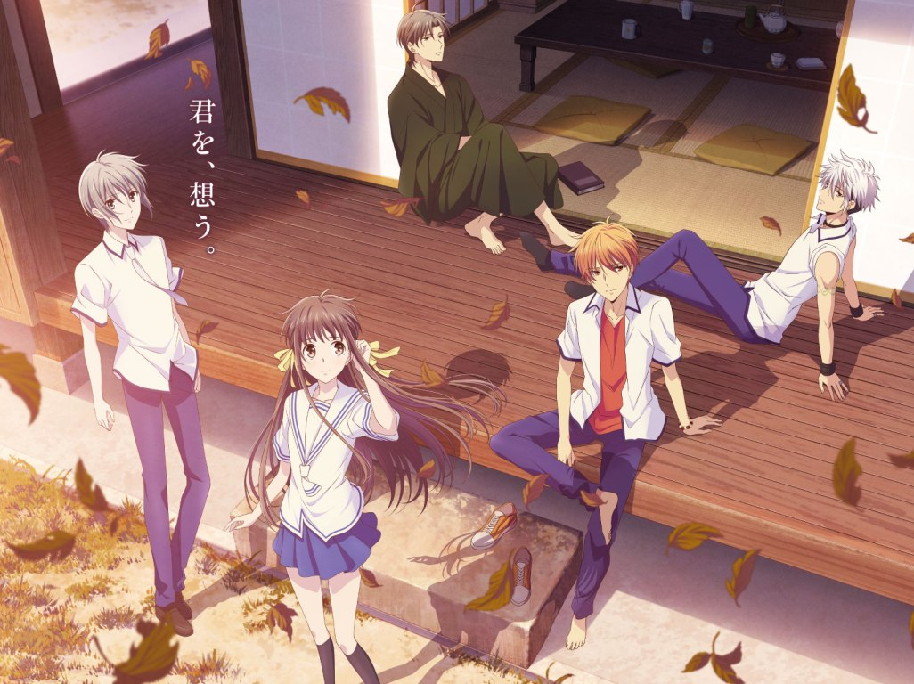 Part of the cast of Fruits Basket Season 3